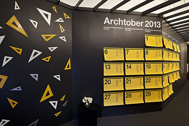 Archtober marches into NYC, puts architecture on a pedestal