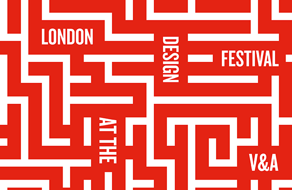 'Lose yourself' at this year's London Design Festival