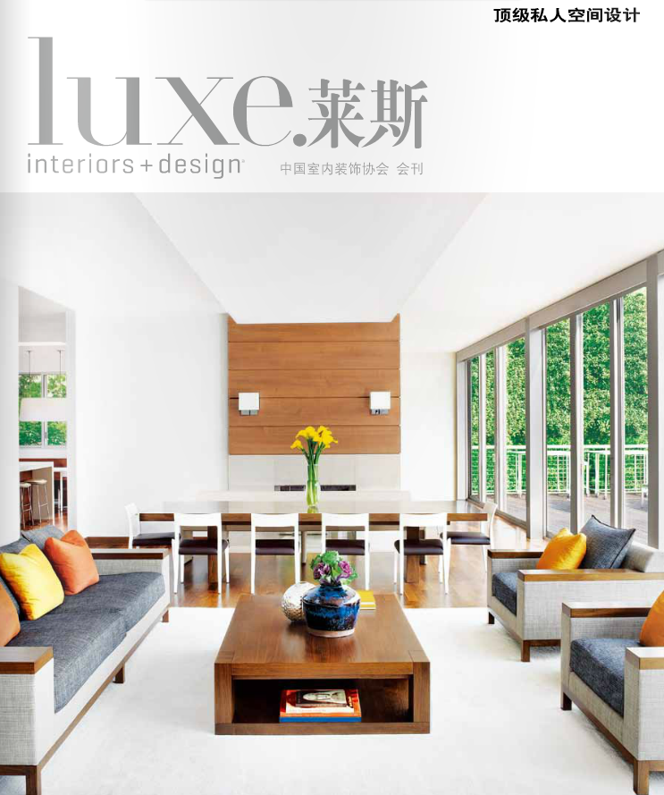 Luxe Interiors Design China Launches Premiere Issue