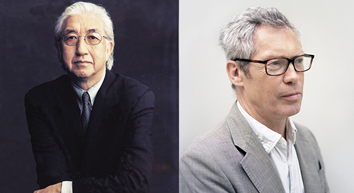 Morrison, Taniguchi to be honored by Noguchi Museum