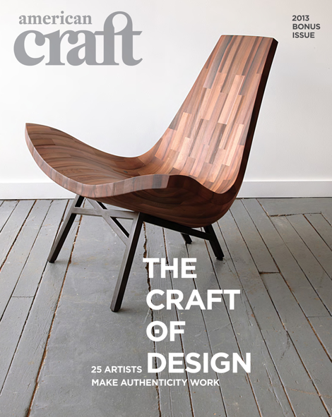 American Craft magazine releases first design issue
