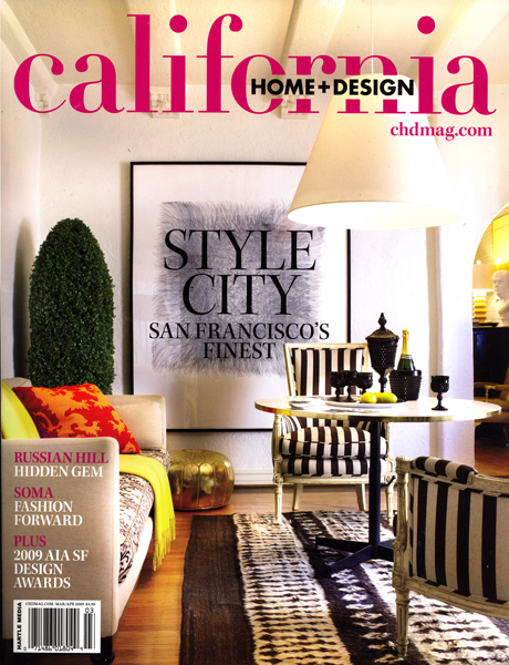 San francisco shelter magazine ceases publication for Home and decor magazine